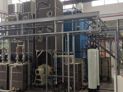 废液减量低温蒸发器