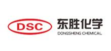 东胜化学(上海)有限公司