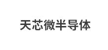 江苏天芯微半导体有限公司